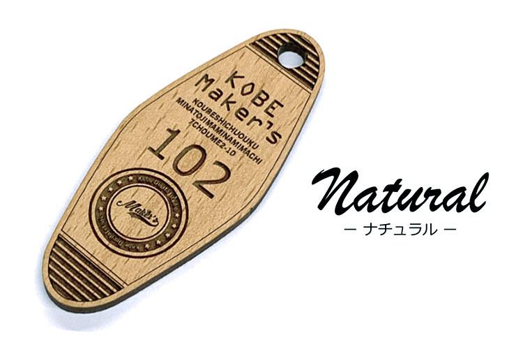 木目調のシート貼りMDF「モクスタイル」:自然な仕上がりで使い勝手の良い「ナチュラル」