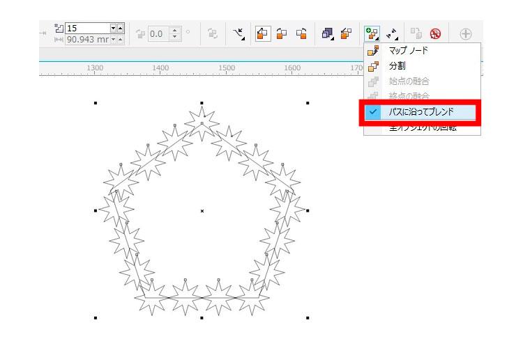 CorelDRAWのブレンドツールで、パス・図形に沿ってオブジェクトを複数個配列:[パスに沿ってブレンド]を選択して、オブジェクトを均等に配置します。