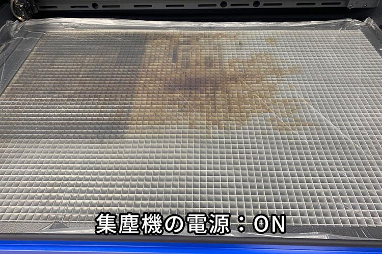 集塵機の吸引率を上げる方法2:レーザーカッター(レーザー加工機)のハニカムテーブルに覆った養生シートを、集塵機で吸いつける。