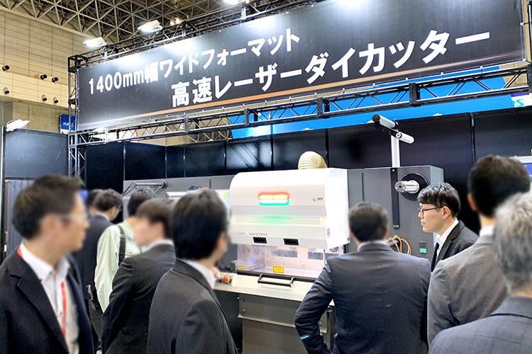 JAPAN PACK 2019(日本包装産業展) 開催期間中のコムネット株式会社出展ブース