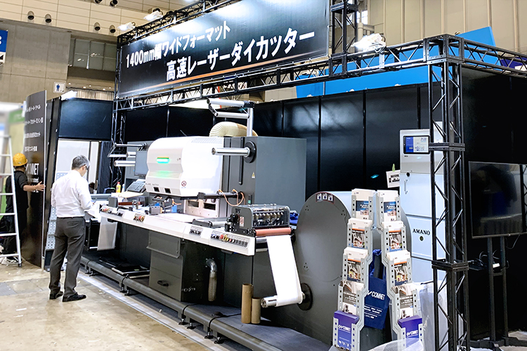 JAPAN PACK 2019(日本包装産業展)開催期間中に、コムネットが出展したシール・ラベル・フィルム・包装素材をレーザー加工できるレーザー加工機 SEIシリーズ LabelMaster(ラベルマスター)