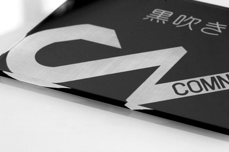 コムネットのオンラインショップ「CNマート」で販売している黒吹きアクリルプレート・アクリル板