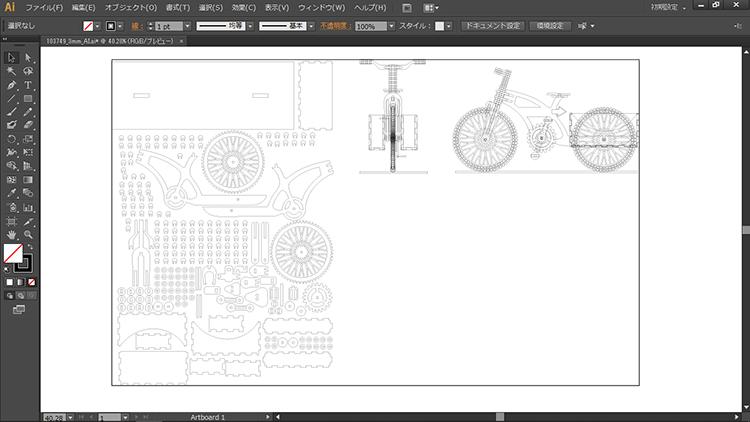 海外のオンラインショップ「Etsy」で購入した、自転車のクラフト模型の加工データ
