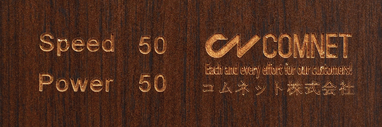 CNマートで販売中の商材、木目調シート貼り 「モクスタイル」の参考加工数値:ウォルナットSpeed50%、Power50%