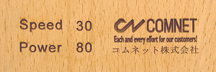 CNマートで販売中の商材、木目調シート貼り 「モクスタイル」の参考加工数値:ナチュラルSpeed30%、Power80%