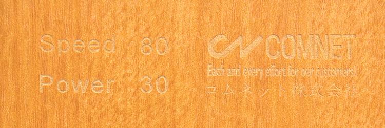 CNマートで販売中の商材、木目調シート貼り 「モクスタイル」の参考加工数値:メイプルSpeed80%、Power30%