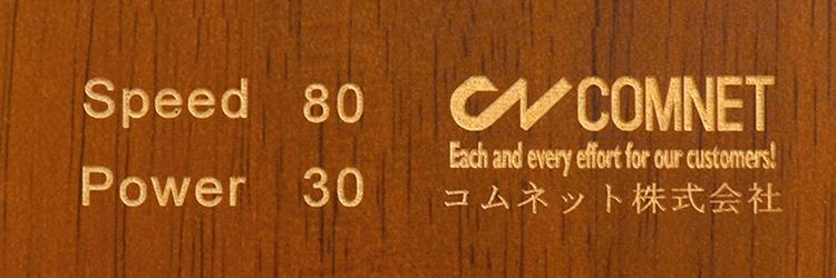 CNマートで販売中の商材、木目調シート貼り 「モクスタイル」の参考加工数値:オークSpeed80%、Power30%
