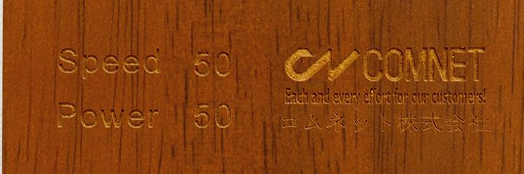 CNマートで販売中の商材、木目調シート貼り 「モクスタイル」の参考加工数値:オークSpeed50%、Power50%