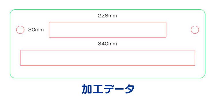 レーザーカッターで「厚さ測定定規」をつくってみました!:カットデータを作成します。