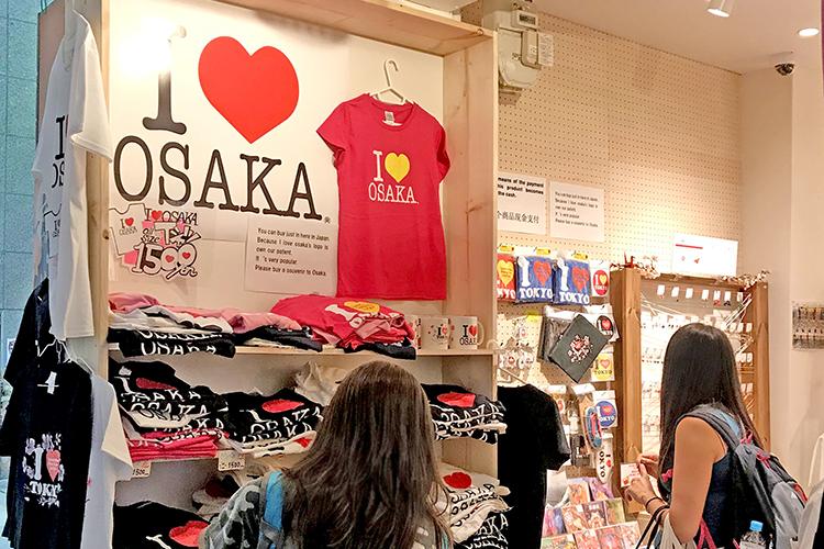 外個人観光客に人気のTシャツも販売|K-factory南船場店様|レーザー加工機の導入事例