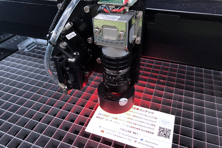 調整前の準備:用紙サンプルをセット|GCC S400のCCDカメラのコントラストの調整方法