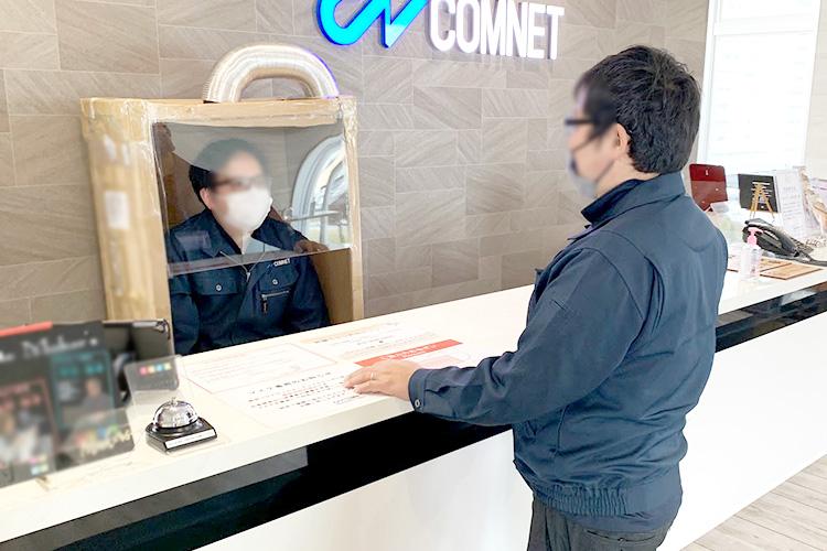 接客窓口での使用例|外気を取り込む飛沫感染防止ボックスの作成方法