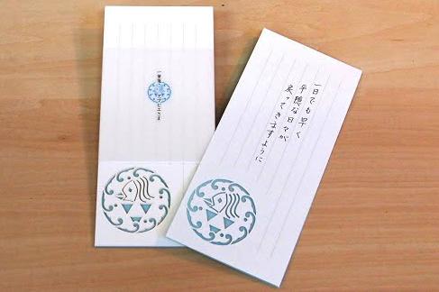 岸印刷様で製造されている「アマビエ」の便箋。アマビエのイラストをレーザーカッターで切り抜き加工されています。