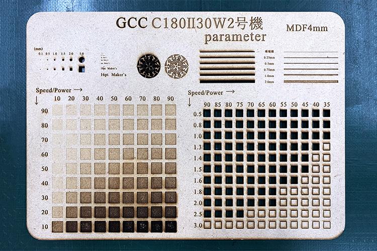 レーザー加工用チャート(MDF)
