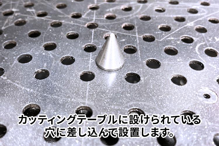 カッティングテーブルに設けられている穴に差し込んで設置します。|コムネット独自開発カッティングテーブルのメリット(C180/C180Ⅱ専用オプション)