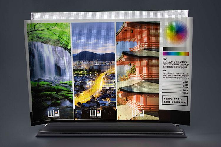 レーザーLED導光板。大型プリンターと組み合わせて、サイン・ディスプレイ業界へ提案の幅が広がりました。|株式会社和光プロセス様|レーザー加工機の導入事例