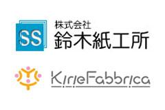 お客様プロフィール|世界でただひとつだけの幸せきり絵。日本全国に紙の魅力を発信。株式会社鈴木紙工所(Kirie Fabbrica)様|レーザー加工機の導入事例