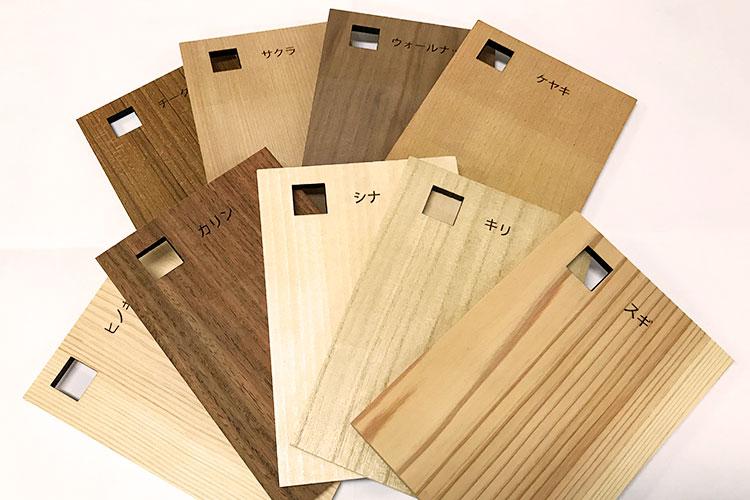 木材のサンプル|かねひさ株式会社様|レーザー加工機の導入事例