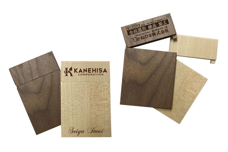 レーザー加工商品:木製名刺ケース|かねひさ株式会社様|レーザー加工機の導入事例