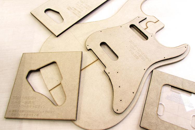 ギターのデザイン加工用の型・治具|ESPエンタテインメント東京様|レーザー加工機の導入事例