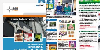 グラフィックデザイン(印刷物)|具体的な仕事内容|社内デザイナー(インハウスデザイナー)|採用情報|コムネット株式会社