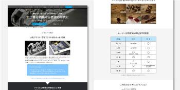 Webデザイン|具体的な仕事内容|社内デザイナー(インハウスデザイナー)|採用情報|コムネット株式会社