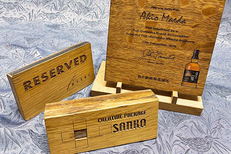 ウイスキー樽材を活用した小物(小物入れ、記念盾など) 株式会社三晃様 レーザー加工機の導入事例