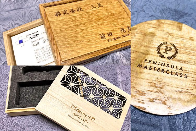 ウイスキー樽材を活用した小物(名刺入れ、眼鏡ケース、コースターなど) 株式会社三晃様 レーザー加工機の導入事例