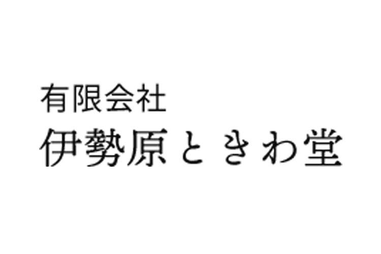 会社概要|有限会社伊勢原ときわ堂様|レーザー加工機の導入事例