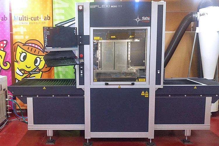導入機種:レーザー加工機 SEIシリーズ FLEXI 600TT|三条印刷株式会社様|レーザー加工機の導入事例