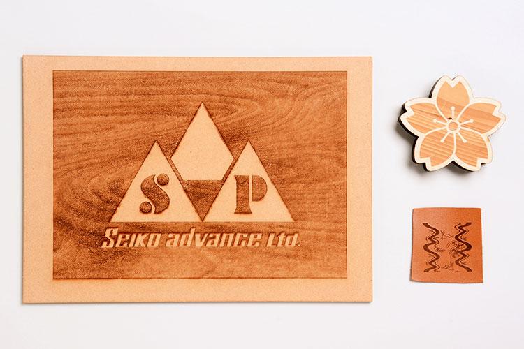 木材へのレーザー彫刻 レーザー加工商品 株式会社セイコーアドバンス様 レーザー加工機の導入事例