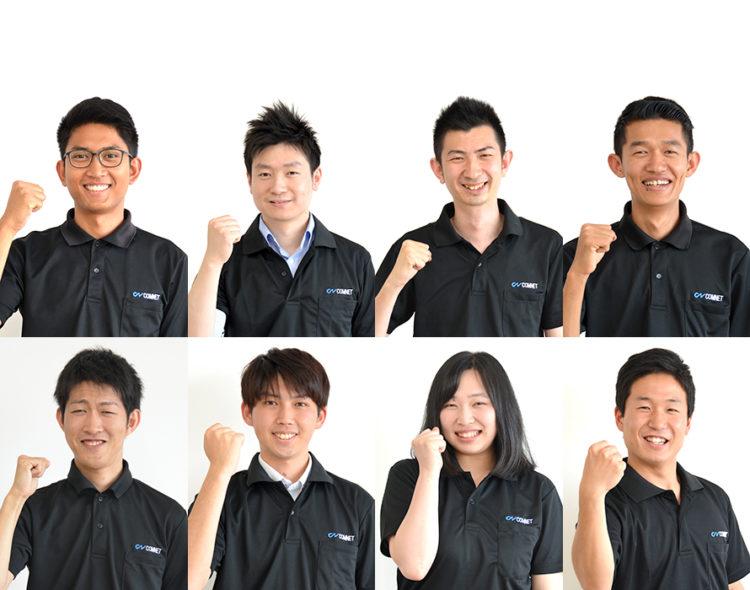 コムネットのメンテナンスサポートの強み その3:対応エリアは日本全国!北海道から沖縄まで全国どこへでもかけつけます!