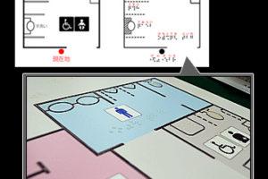 イラストレータープラグインカスタマイズ開発事例 「点字自動変換ソフトウェア」