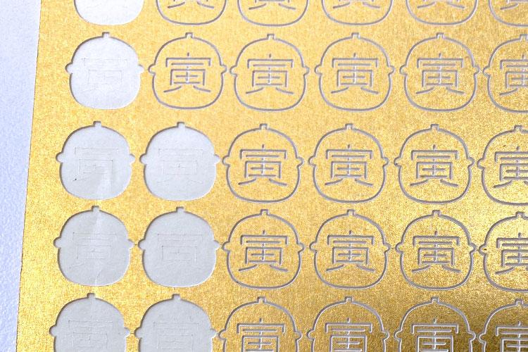 自社製品のタグもレーザーで自社生産 株式会社山壽杉本商店様 レーザー加工機の導入事例